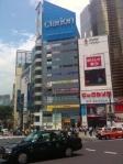 渋谷トライアングルビル