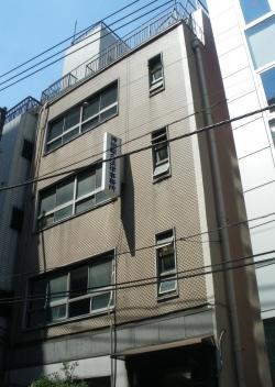 神田鎌倉ビル