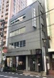 新宿東洋ビル