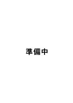 高円寺プラザ1410号室(売マンション)